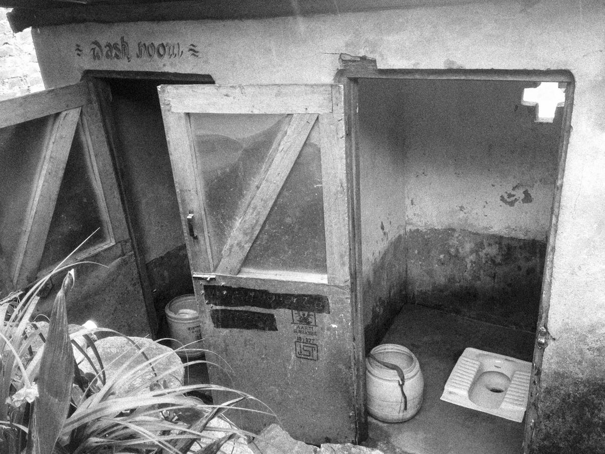 WC Darjeeling Indien